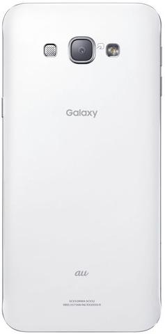 Galaxy A8 White_2