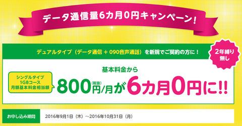 iphone7-108