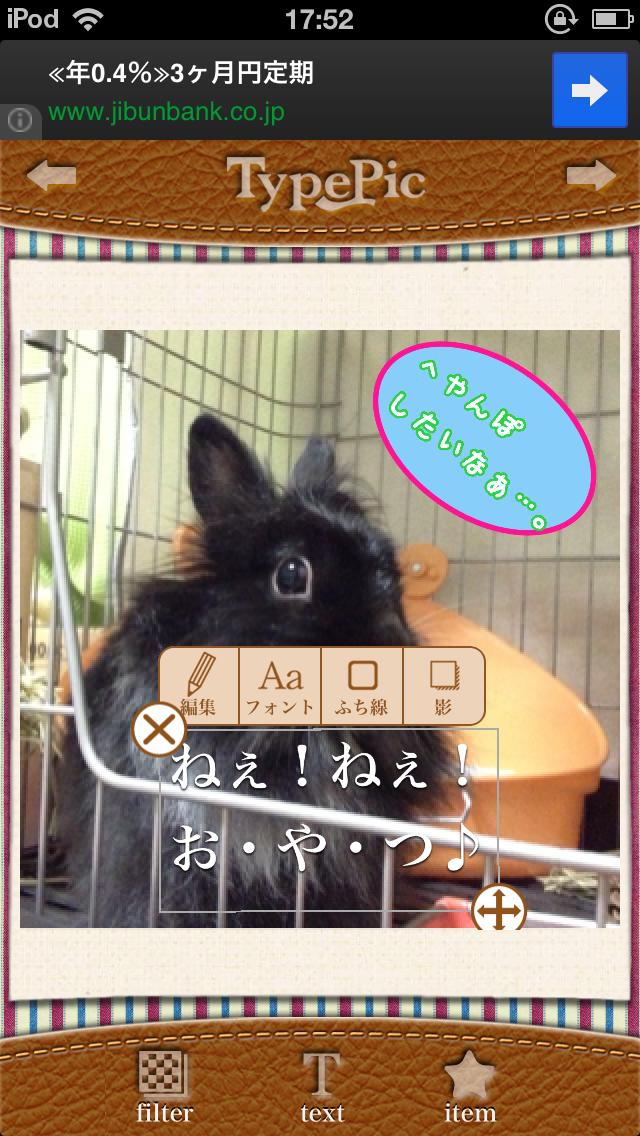livedoor.blogimg.jp/smaxjp/imgs/8/5/85411c63.png
