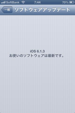 ios_6_1_4_002
