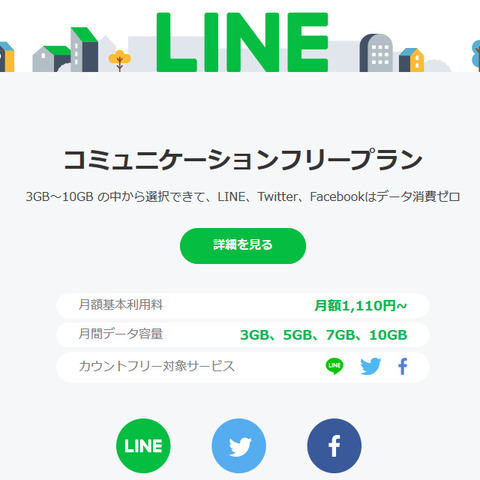 iphone7-215