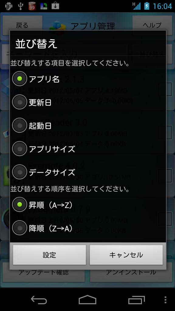 livedoor.blogimg.jp/smaxjp/imgs/0/6/06b1891a.png