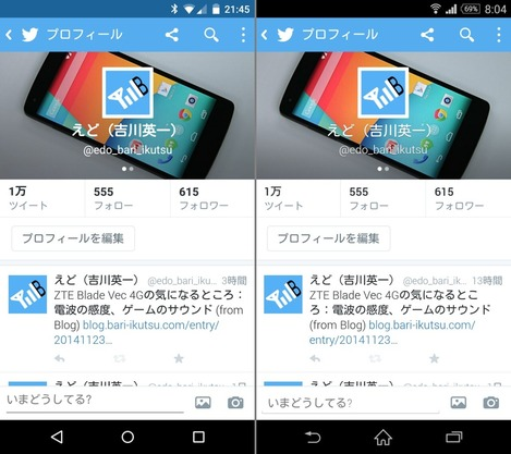 android5_002