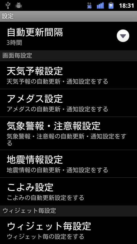 livedoor.blogimg.jp/smaxjp/imgs/7/c/7c2b4f8b.png