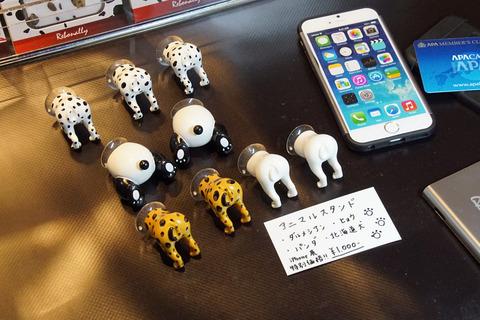 iPhone-2014-010
