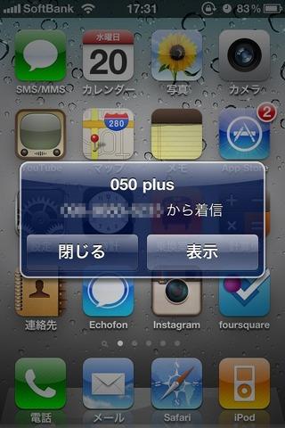 86d32a86.jpg