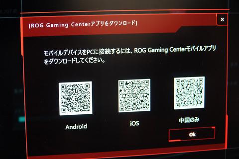 rog-gm501-011