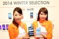 au発表会 2014 Winter