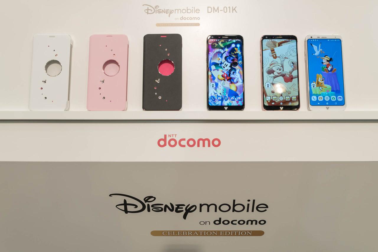 nttドコモ、ディズニースマホ「disney mobile on docomo dm-01k」を1月