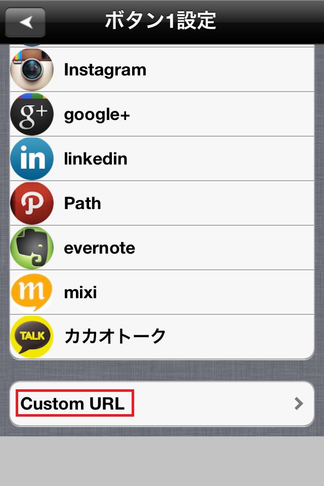 livedoor.blogimg.jp/smaxjp/imgs/8/7/87a59543.png