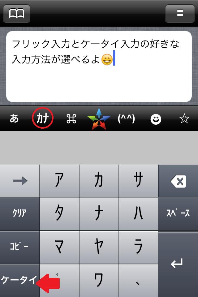 livedoor.blogimg.jp/smaxjp/imgs/8/8/8886ec4b.png