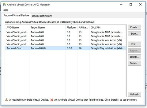 02-android-emulator-manager-visual-studio-05