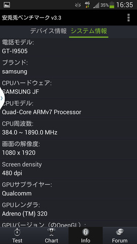 Screenshot_2013-05-03-16-35-09
