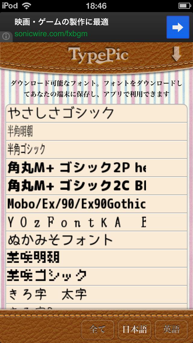 livedoor.blogimg.jp/smaxjp/imgs/8/9/892a4b66.png