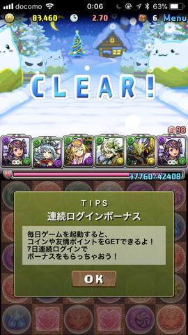 as-004-007
