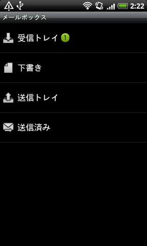 110315_emmail_04