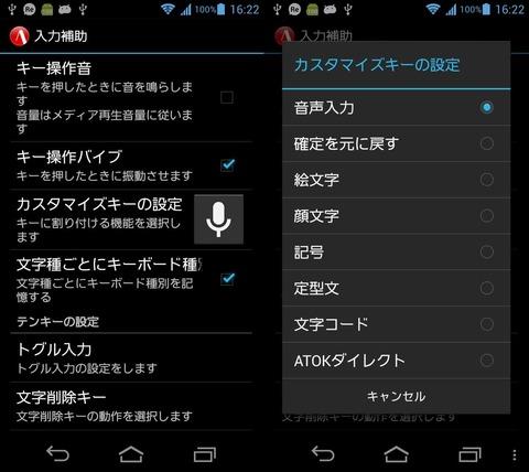 device-2013-06-30-162248