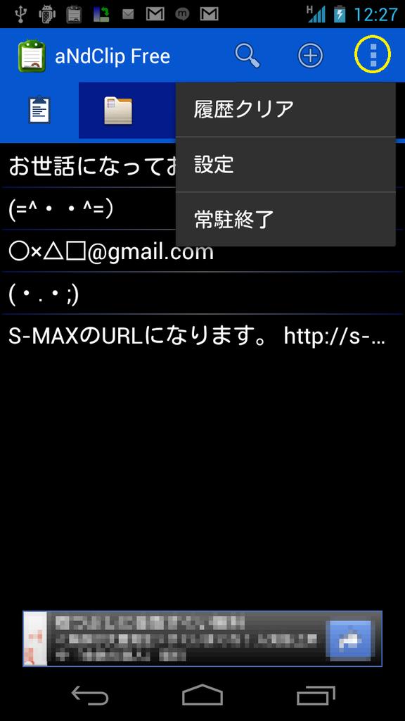 livedoor.blogimg.jp/smaxjp/imgs/8/b/8b00e57e.png