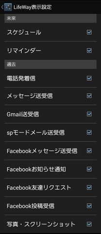 device-2013-06-29-164124