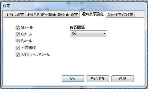 8b2363a3.jpg