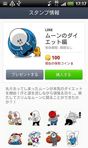 device-2013-01-16-171753