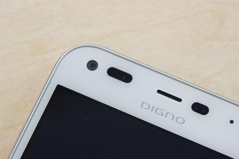 dignof-005