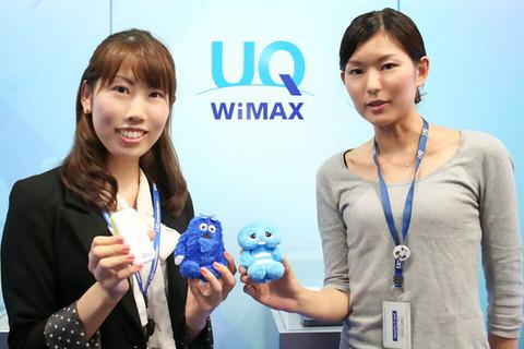 【UQの中の人が使うスマホやルータを徹底チェック!「UQコミュニケーションズ」−UQ WiMAX編−スマホ美女特集】