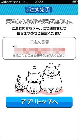 livedoor.blogimg.jp/smaxjp/imgs/8/c/8c241c26.jpg