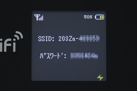 203z_1_006