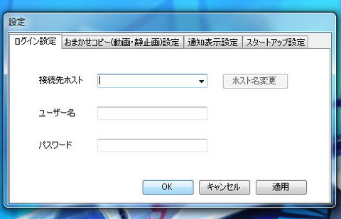 8c363f0b.jpg
