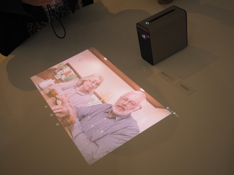 sony_xperia_projector