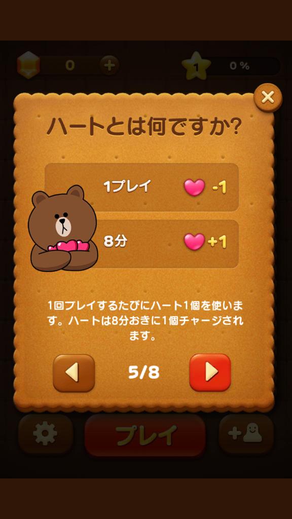 livedoor.blogimg.jp/smaxjp/imgs/8/c/8c6155c8.png