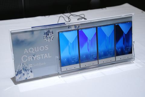 AQUOS CRYSTAL 305SH-002