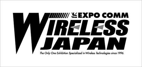 ワイヤレスジャパン 2011/第2回無線技術応用産業展モバイルパワー2011