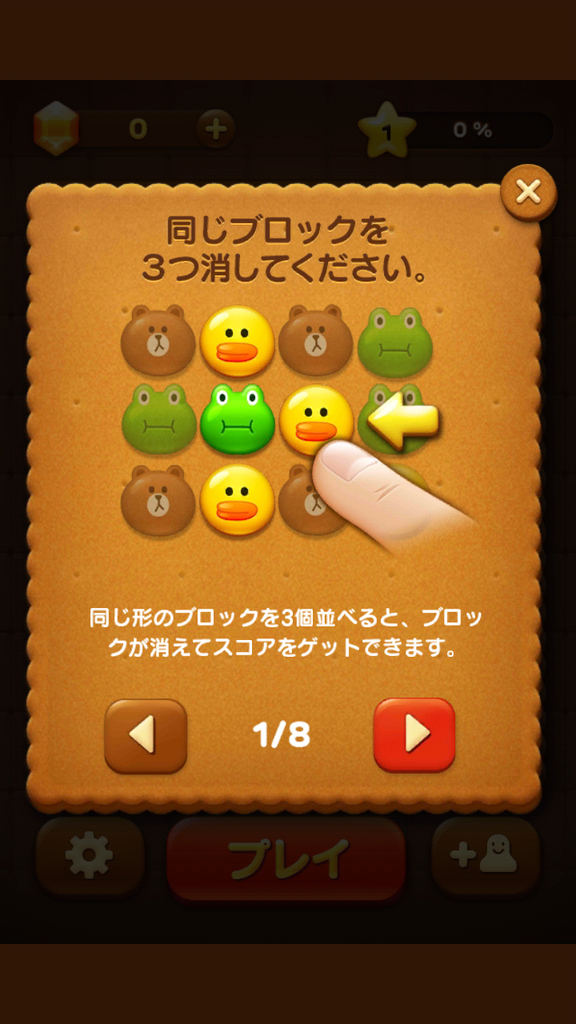 livedoor.blogimg.jp/smaxjp/imgs/8/d/8d975ad2.png