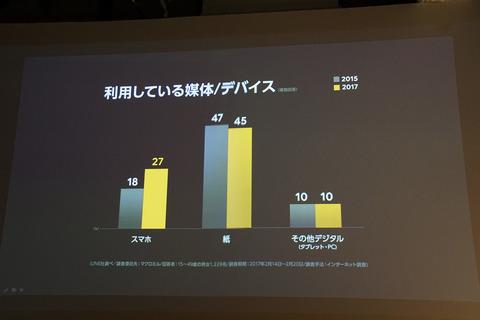 line-manga-2-004