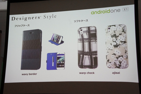 androidone-x1-016