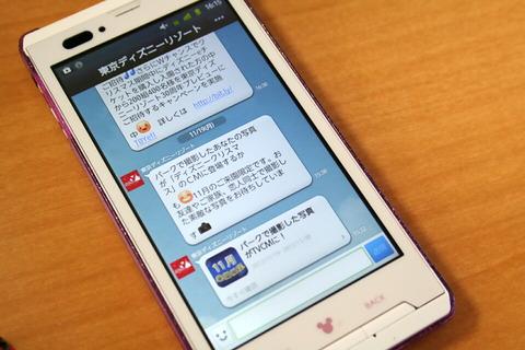 121121_uq_tsubasa_interview_07_960