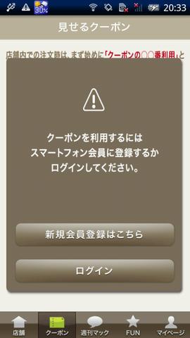 mac02