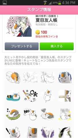 Screenshot_2013-07-11-16-36-09