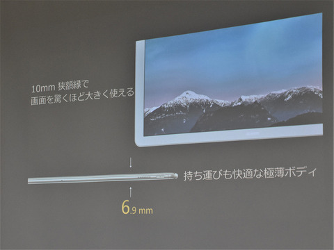 Huawei-osaka-fanmeeting_17