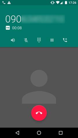 Screenshot_20170423-172614