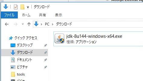00-02-jdk-install