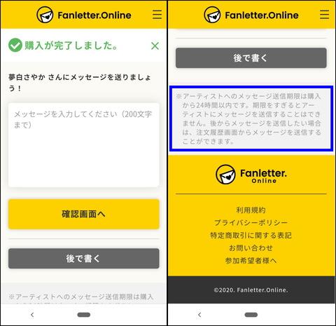 210416_fanletteronline_13_960