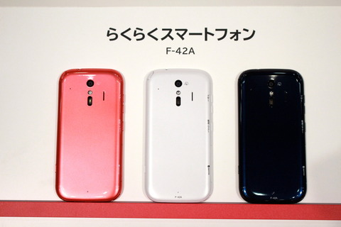 201105_f42a_03_960