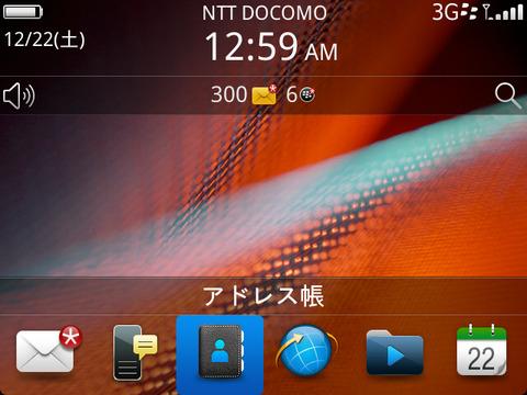 vScreenshot_1356105581723