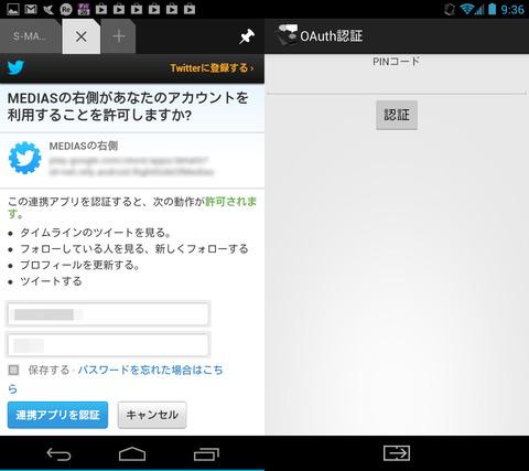 Screenshot_2013-04-26-09-36-03