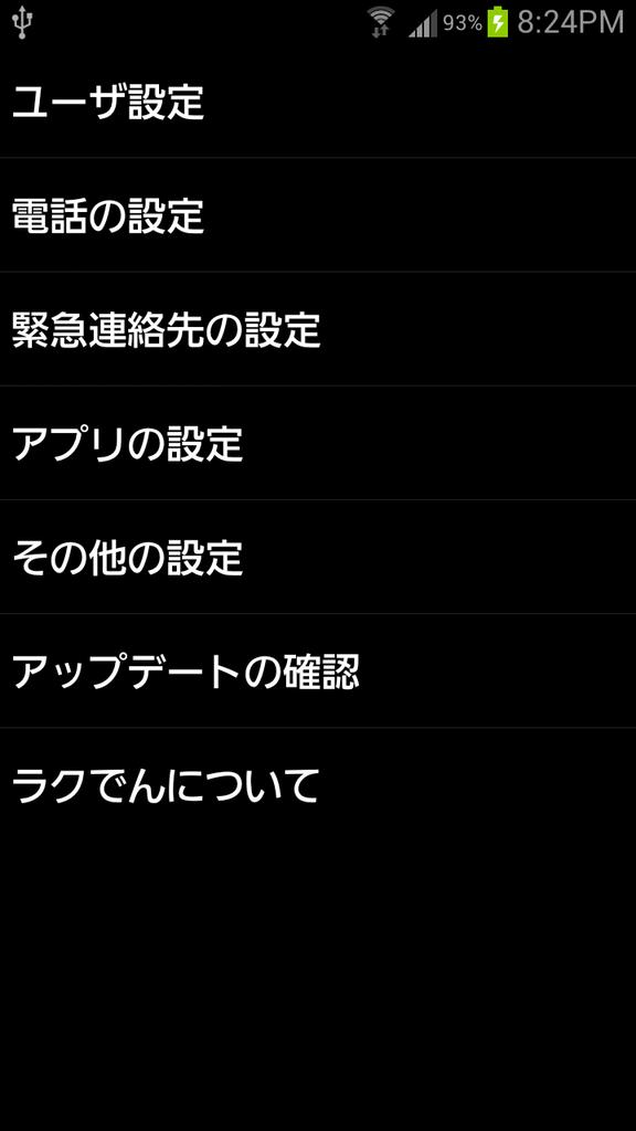 livedoor.blogimg.jp/smaxjp/imgs/0/9/092eacdb.png
