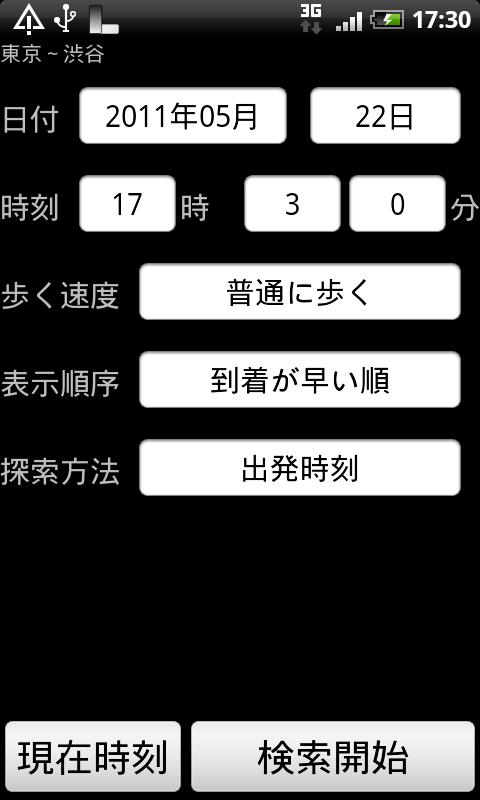 livedoor.blogimg.jp/smaxjp/imgs/1/b/1b7a0def.png