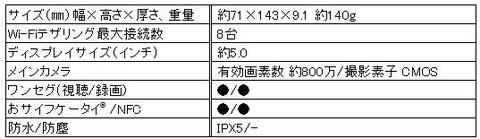 910732fa.jpg